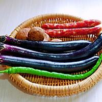 腊肠焖茄子#晒出你的团圆大餐#的做法图解1
