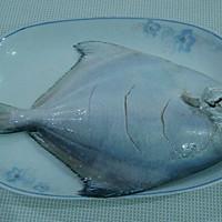 清蒸白鲳鱼的做法图解1