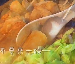 冬天吃什么?最适合来一碗暖暖的关东煮啦的做法