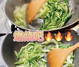#夏日消暑,非它莫属#燃烧吧辣椒炒肉的做法