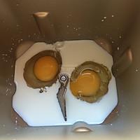 脆底蜂蜜小餐包的做法图解1