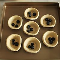蓝莓蛋挞的做法图解10