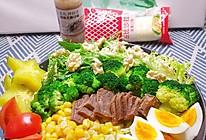#321沙拉日#轻食沙拉的做法