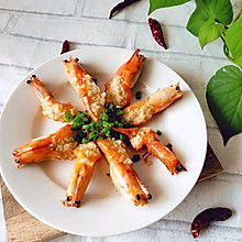 香喷喷的蒜蓉烤虾