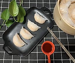 虾饺的做法