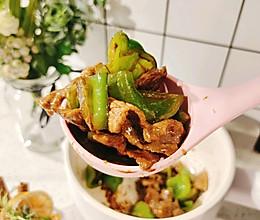 【辣椒炒牛肉】的做法