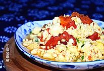 番茄炒蛋#美的微波炉菜谱#的做法