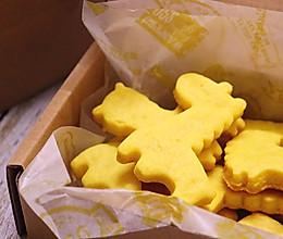 万圣节南瓜饼干,不给糖就捣蛋~的做法