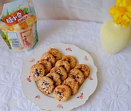 #糖小朵甜蜜控糖秘籍#减肥也能吃的核桃酥的做法