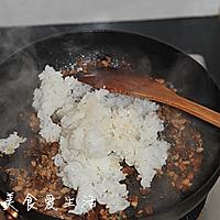 香菇肉丁油饭的做法图解11