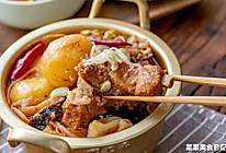 脊骨土豆汤| 酥软粉糯的做法