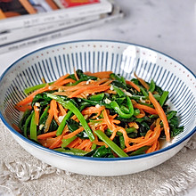 清炒菠菜胡萝卜