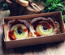 #安佳万圣烘焙奇妙夜#水果眼球布丁的做法