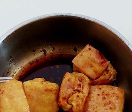 空气炸锅豆腐的做法