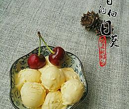 果香浓郁的芒果冰淇淋(懒人版)的做法