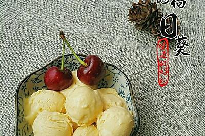 果香浓郁的芒果冰淇淋(懒人版)