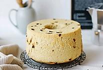 巧克力摩卡戚风蛋糕的做法