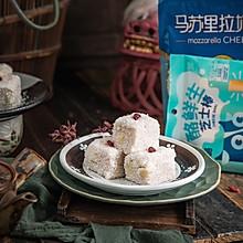 乐享新春盛宴——芝士牛乳糕