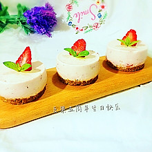 草莓慕斯蛋糕#豆果五周年#