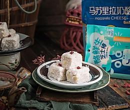 乐享新春盛宴——芝士牛乳糕的做法
