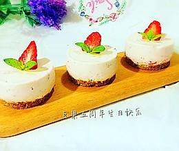 草莓慕斯蛋糕#豆果五周年#的做法