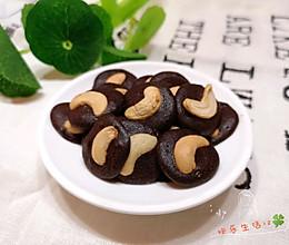 网红零食~巧克力腰果脆的做法