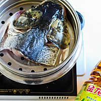 剁椒鱼头#金龙鱼营养强化维生素A纯香菜籽油#的做法图解1