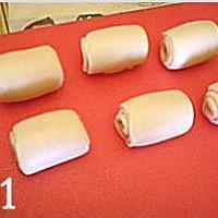 椰丝老婆饼的做法图解25