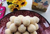 #蛋趣体验#超好吃的椰蓉蛋白球的做法