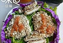 减脂增肌餐~烤鸡胸肉的做法