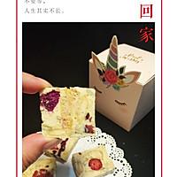 #520,美食撩动TA的心!# 五彩雪花酥的做法图解18