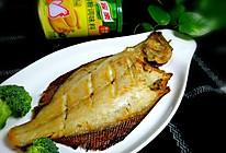 干煎小嘴鱼的做法