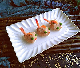小锦鲤蒸虾肉球的做法