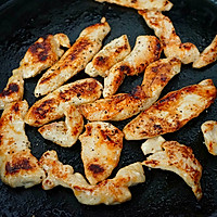 蜜汁鸡胸肉------减肥必备的做法图解11