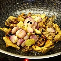 #多力金牌大厨带回家# 金牌干葱豆豉鸡(复刻版)的做法图解7