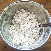 #父亲节,给老爸做道菜#迷你迷你豆沙卷的做法图解1