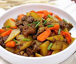 软糯的牛肉清香的萝卜·炖牛肉的做法