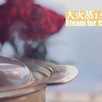 大白暖心糯米糍「厨娘物语」的做法图解18