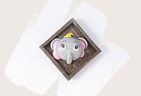 【卡通馒头&卡通包】小飞象造型详解的做法