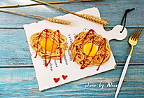 【鸟巢蛋面饼#雀巢营养早餐#】的做法