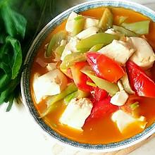 番茄丝瓜豆腐(夏日清爽蔬菜)