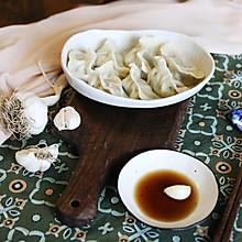 入伏的鲅鱼水饺
