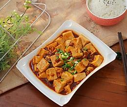 鱼香嫩豆腐的做法