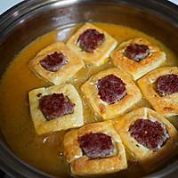 金汤酿豆腐的做法图解6