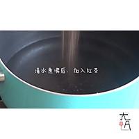 血糯米奶茶,甜酒酿奶茶,奶茶店爆款热卖奶茶的做法图解2