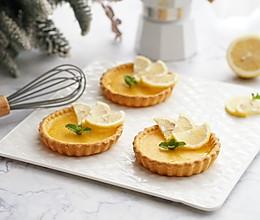 中筋面粉也可以高大上——法式柠檬挞的做法