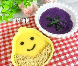 7m+宝宝餐 润肠通便玉米紫薯糊的做法
