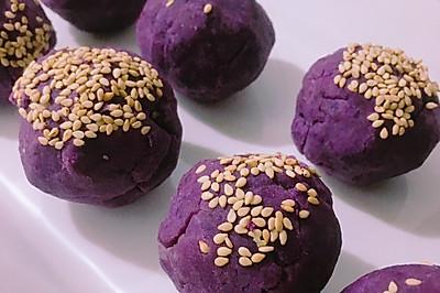 芝香奶黄紫薯球
