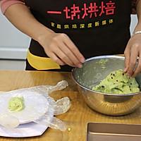 抹茶蔓越莓麻薯面包的做法图解6