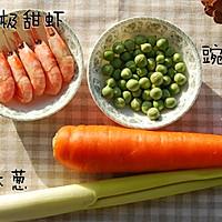 两餐厨房丨冬日意式甜虾焗饭的做法【两餐原创】的做法图解1